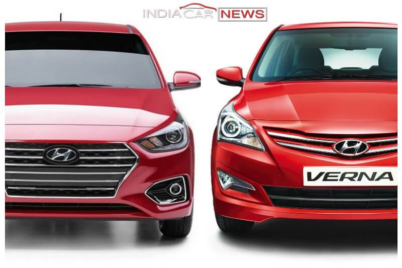 New 2017 Hyundai Verna vs Old Verna