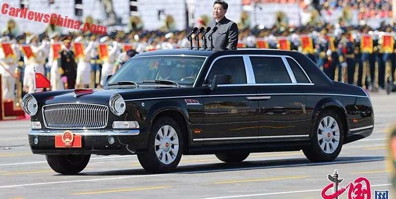 Xi Jinping Hongqi L5 Y