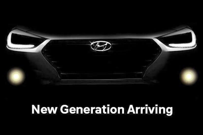 2017 Hyundai Verna teaser