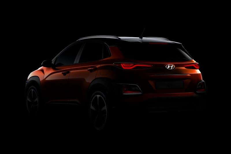 Hyundai Kona teaser rear design