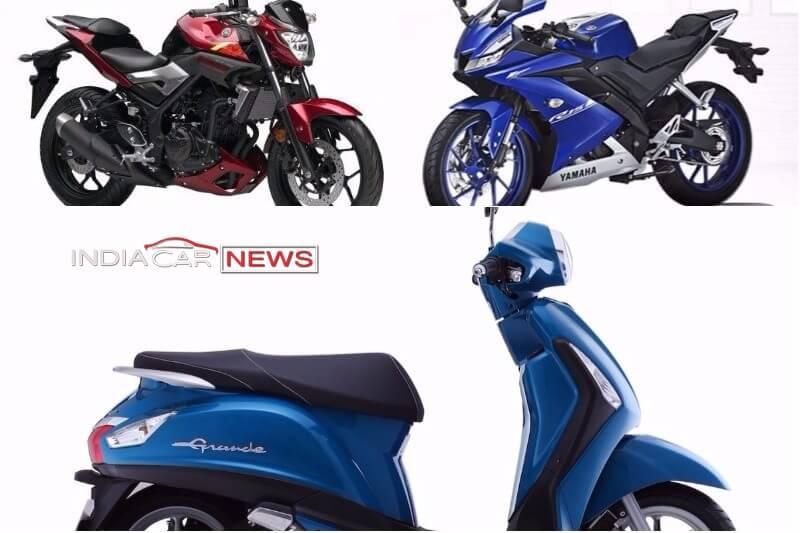 2018 honda bikes in india.  india upcoming yamaha bikes in 2018 honda bikes in india s