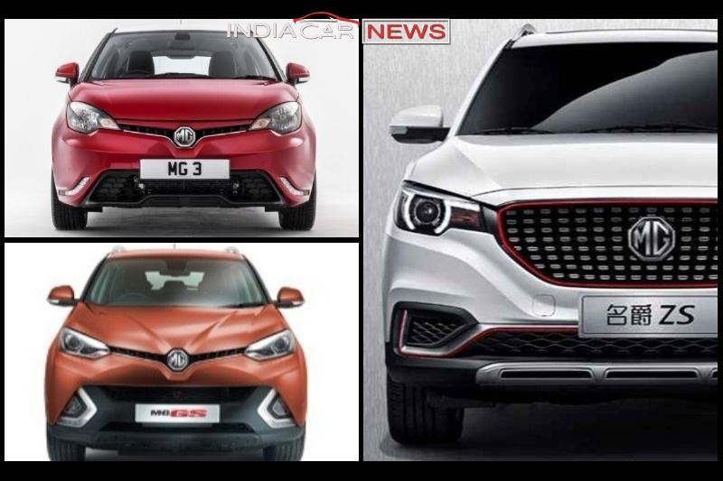 Upcoming MG Cars In India