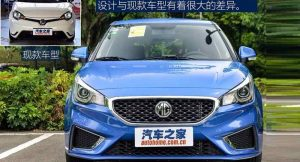 MG3 India front profile