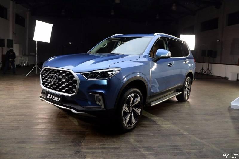 SAIC D90 SUV Revealed