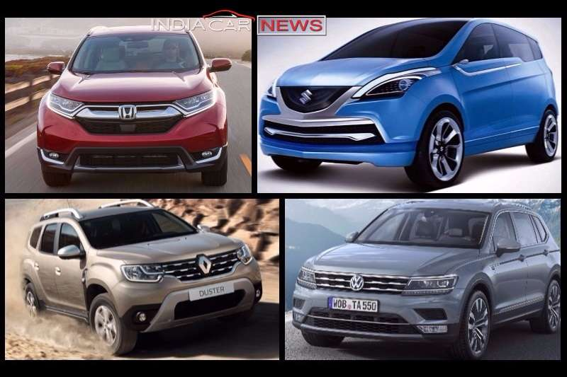 Upcoming 7 Seater Family Cars in India