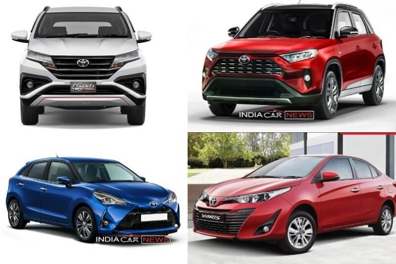 Upcoming Toyota Cars In India 2018 19
