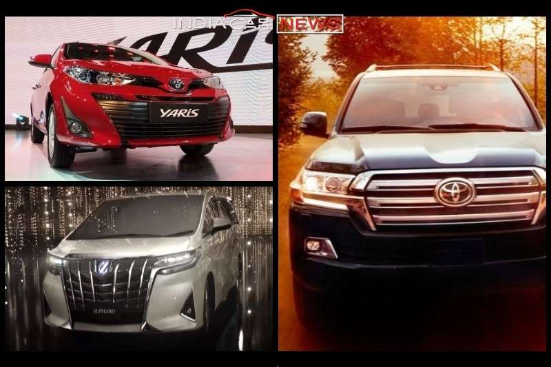 Upcoming Toyota Cars In India 2018 2019 India Car News