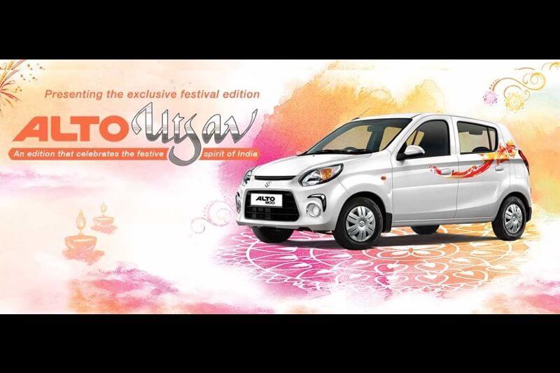 Maruti Alto 800 Utsav Edition