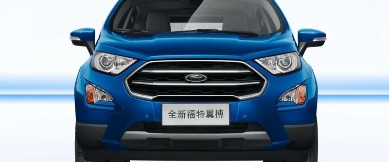 New Ford EcoSport 2018