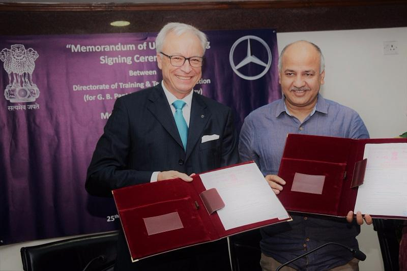 Mercedes-Benz MoU signing ceremony
