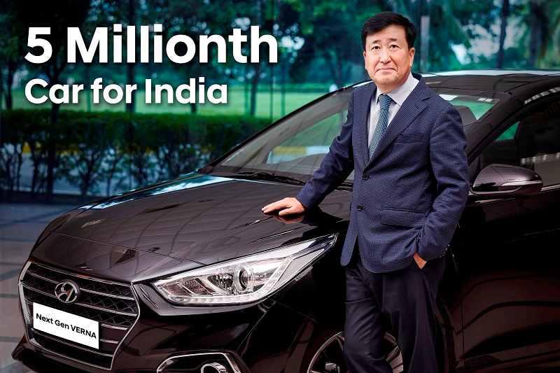 Hyundai Car Milestone