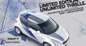 Maruti Swift Limited Edition Price in India