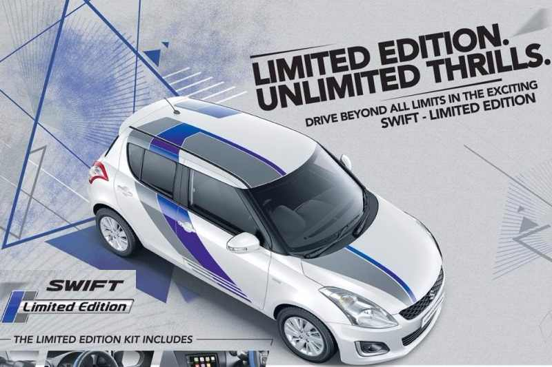Maruti Swift Limited Edition Price in India