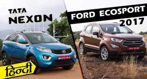 Tata Nexon vs For Ecosport 2017