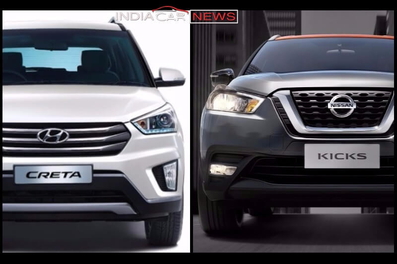 Nissan Kicks Vs Hyundai Creta Price Specs Features
