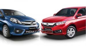 New Honda Amaze Vs Old