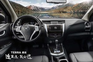Nissan Terra India Interior