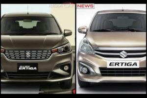 New Maruti Ertiga 2018 Vs Old Ertiga