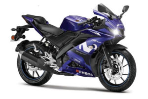 Yamaha R15 MotoGP Edition Price