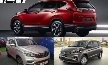 All-New Cars Launching October