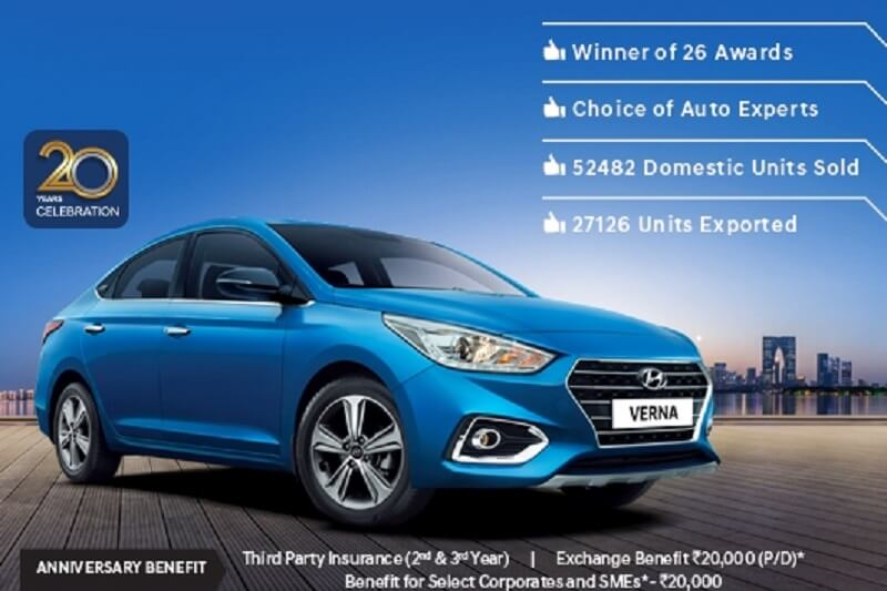 Hyundai Verna Anniversary Edition Launched Gets Electric