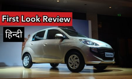 Hyundai Santro First Look Review