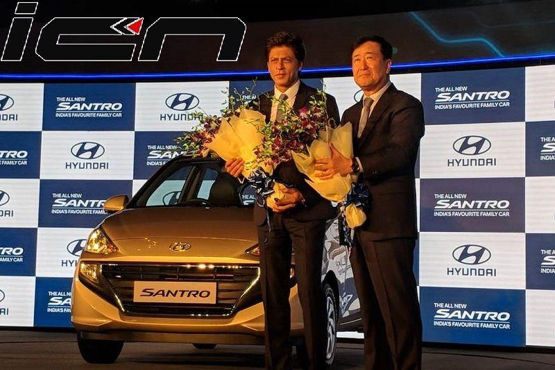 New Hyundai Santro 2018 Price