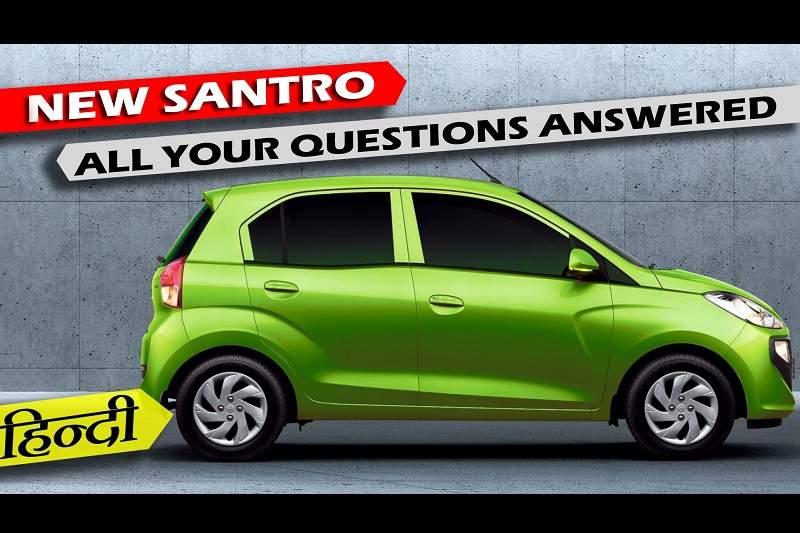 New Hyundai Santro 2018 review