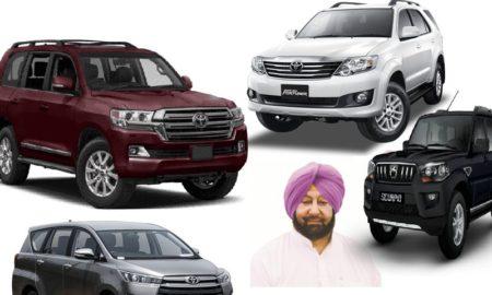 Punjab CM Luxury Cars