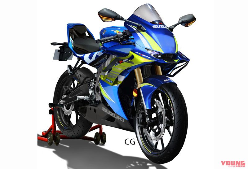 Suzuki Gixxer 250 Rendered