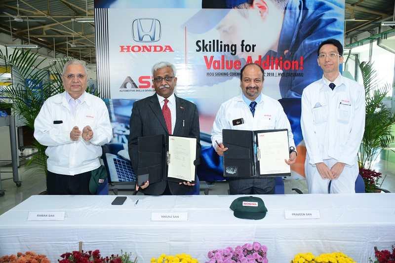 Honda Cars India & ASDC MoU