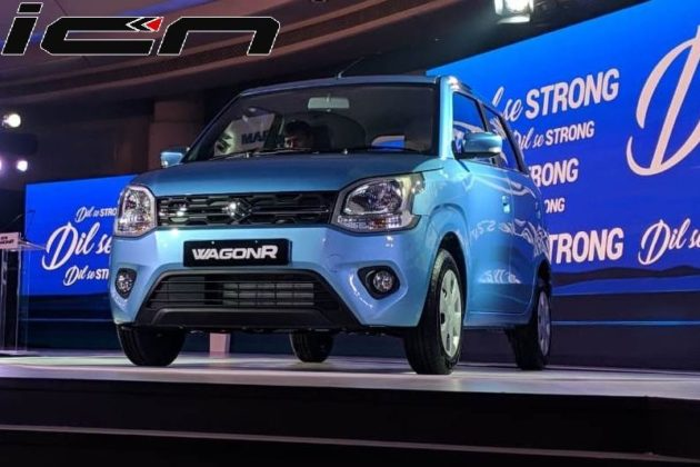 New Maruti WagonR 2019 Price