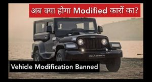 Modified Cars Ban India