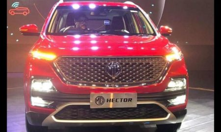 MG Hector Leaked