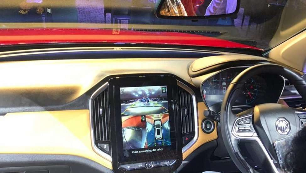 MG Hector Leaked dashboard