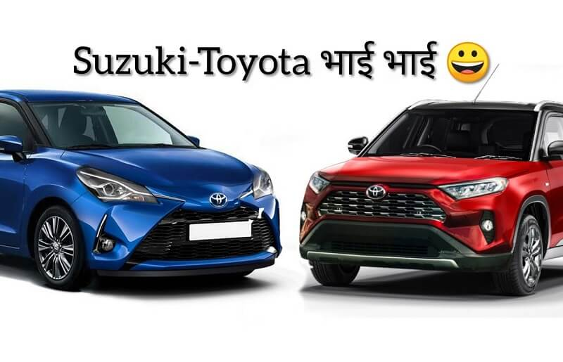 Suzuki Toyota (1)
