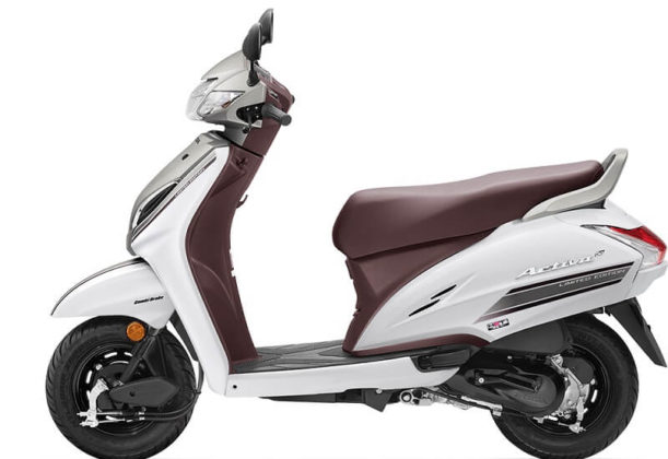 Honda Activa 5G Limited Edition