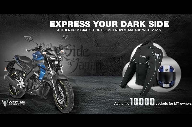 Yamaha MT-15 free offers