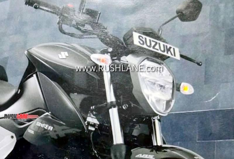 2019 Suzuki Gixxer 250 Leaked
