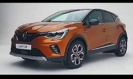 2020 Renault Captur Leaked (1)