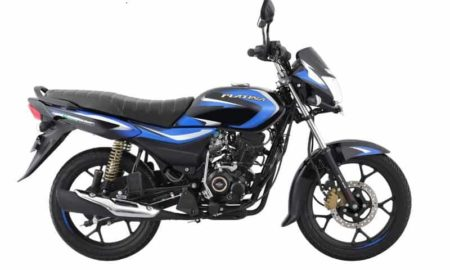 Bajaj Platina 110 H-Gear Colours