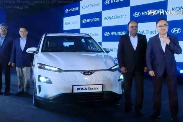 Hyundai Kona Price In India