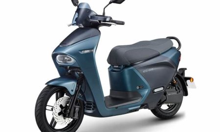 Yamaha EC-05 India