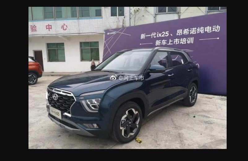 2020 Hyundai ix25 Clear Image