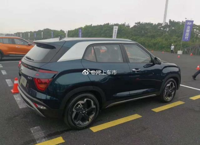 2020 Hyundai ix25 Moonlight Cloud shade