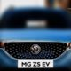MG ZS India Teaser