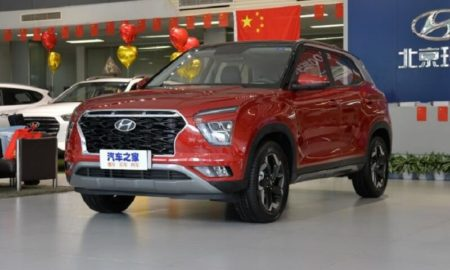 2020 Hyundai Creta ix25 (1)