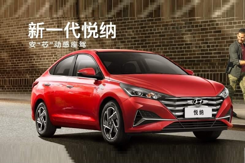 2020 Hyundai Verna China