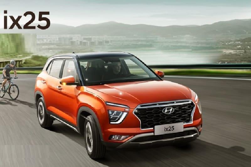 2020 Hyundai ix25 China