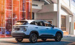 MG Cars at Auto Expo 2020